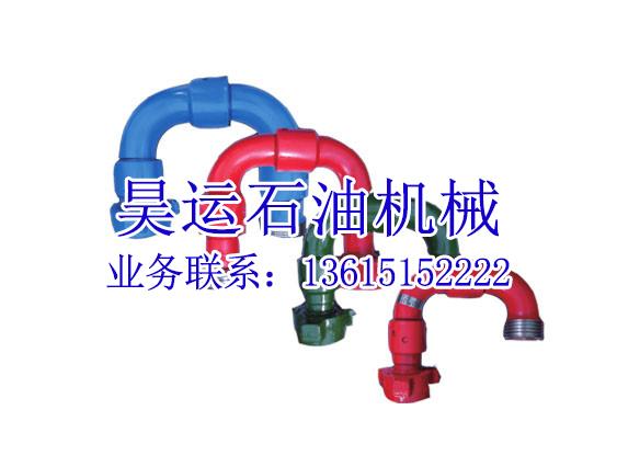 高压活动弯头系列