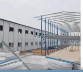 钢结构网架房