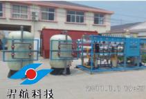 成都纯水处理设备