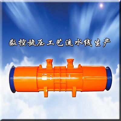 隧道防爆通风机