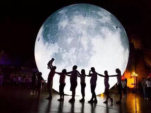 铜鼓月亮文化旅游节
