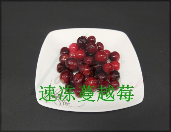 速冻蔓越莓