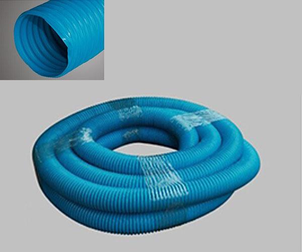 遵义蓝色UP吸尘管