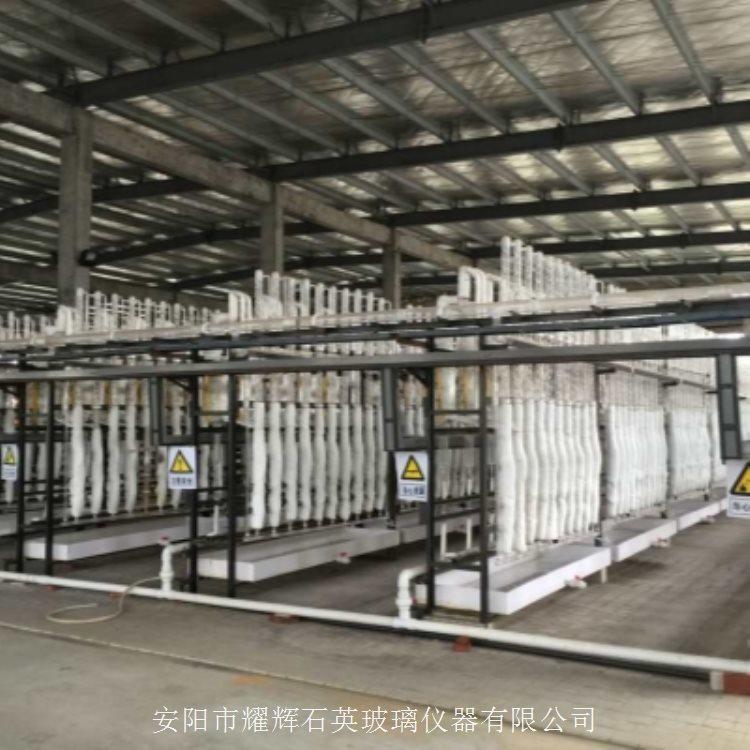 大型一拖二石英玻璃硫酸提纯设备