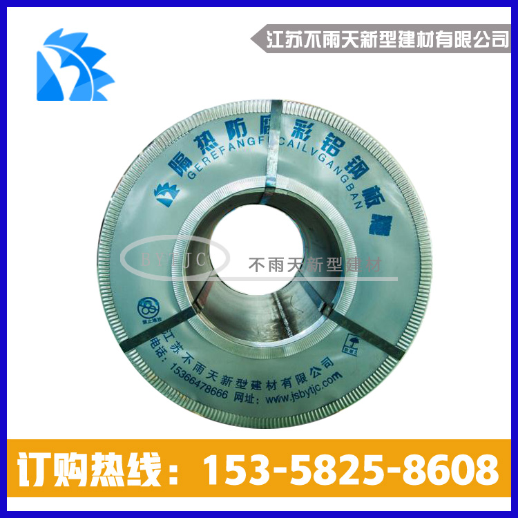 防腐蚀彩铝瓦