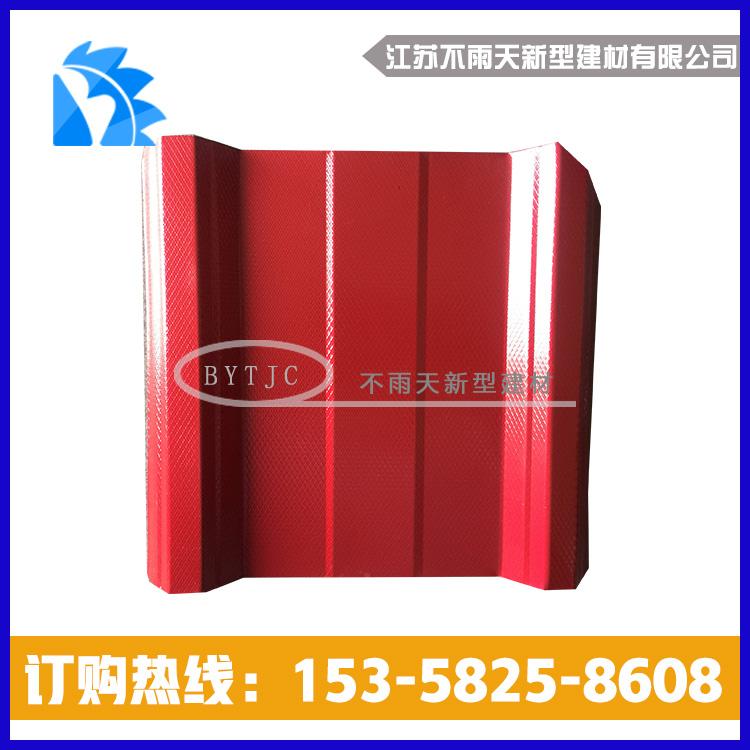 高强度彩铝板