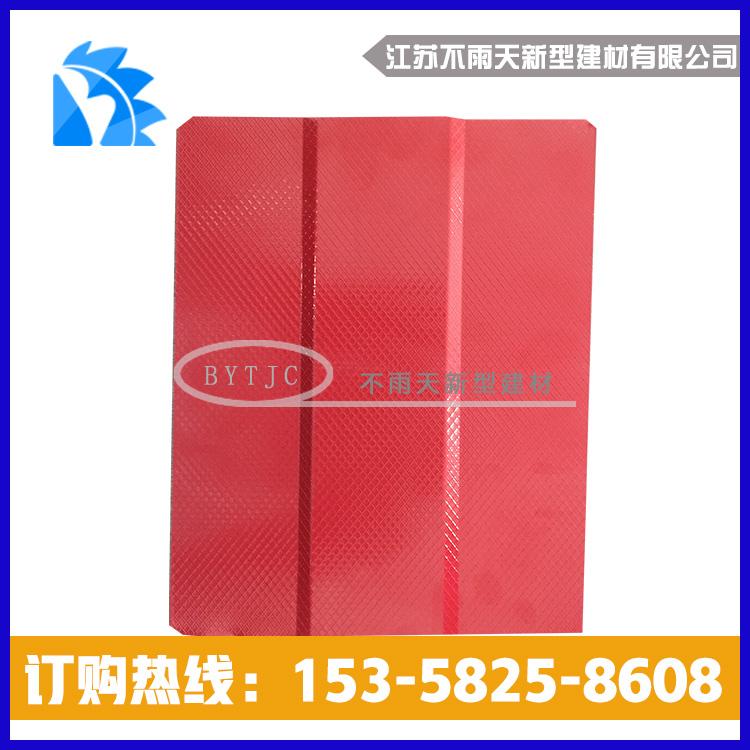环保节能彩铝板