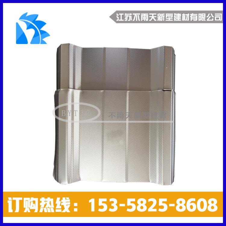 耐酸防腐隔热板
