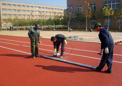 西安塑胶跑道施工