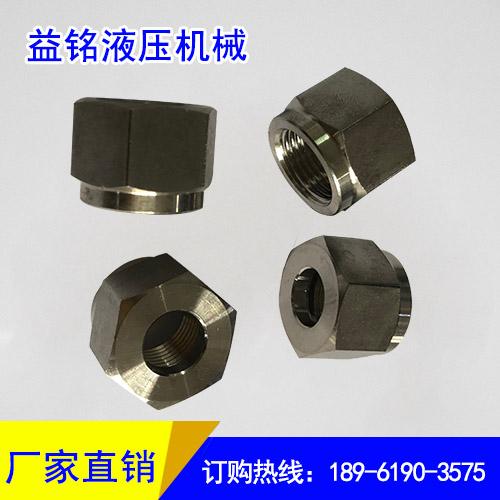 不锈钢GB3759-83
