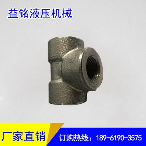 碳钢三通不锈钢管接头