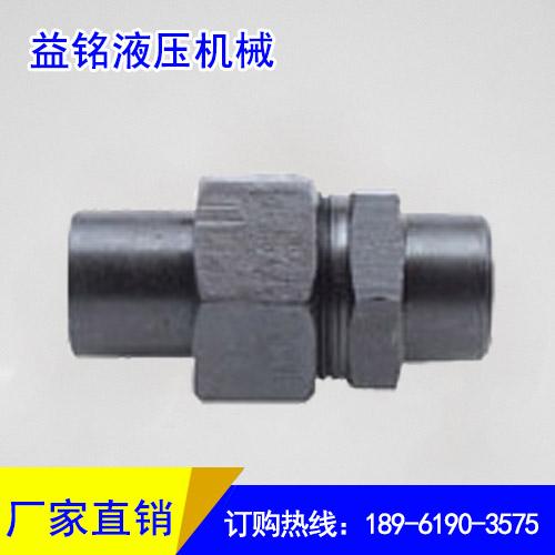 锥密封焊接直通管接头JB-ZQ42