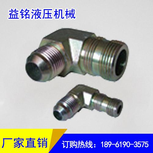 扩口式可调向端直角管接头体GB5631.2-85