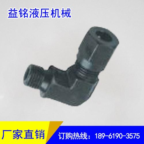 卡套式端直通GB3733.1-83