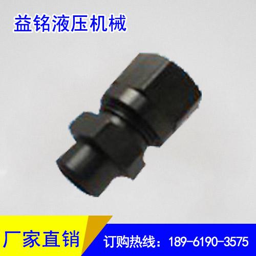 卡套式焊接接头GB3747.1-83