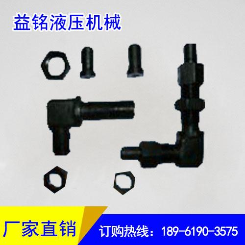 焊接式隔壁直角JB993-77