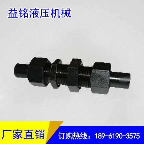 焊接式隔壁直通JB992-77