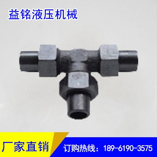 焊接式三通JB990-77
