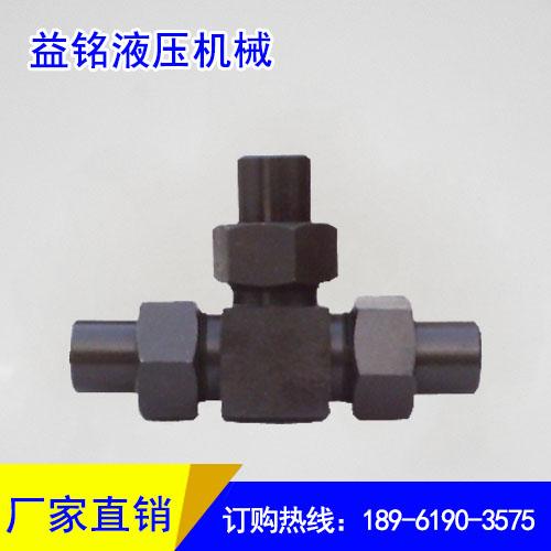 焊接式三通接头