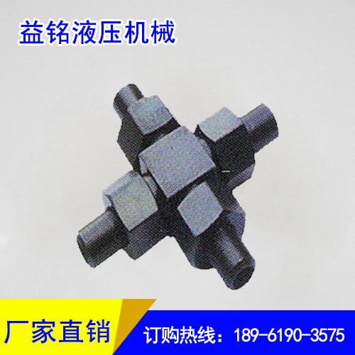 焊接式四通JB991-77