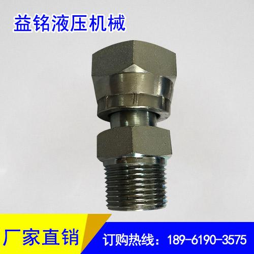 美制布锥管外螺纹伊顿标准2NE