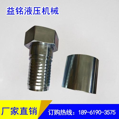 标准式国标公制内螺纹平面20241-64-32T