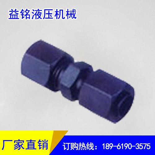 碳钢扩口式管接头