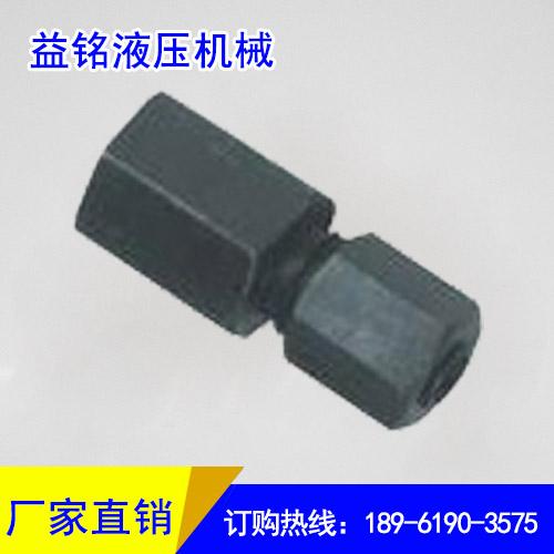 扩口式焊接管接头
