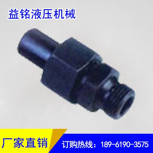 焊接直通锥密封式管接头