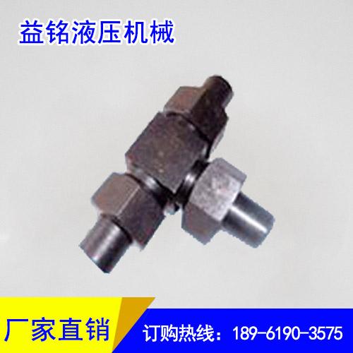 焊接三通锥密封式管接头