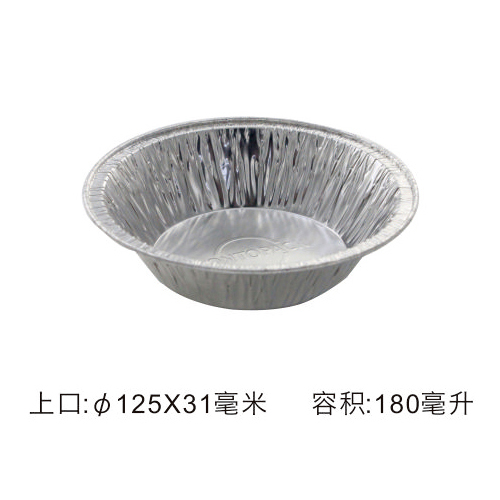 多功能铝箔盒
