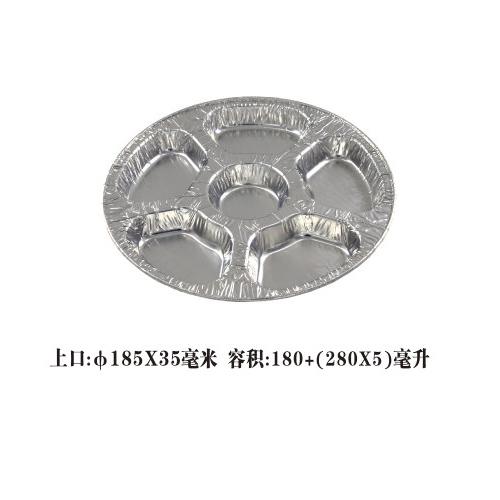 烧烤铝箔餐盘