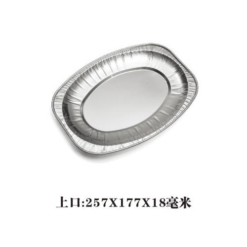 健康铝箔盘