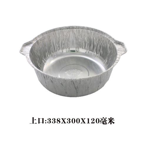 烧烤锡纸锅