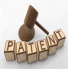 实用新型专利申请