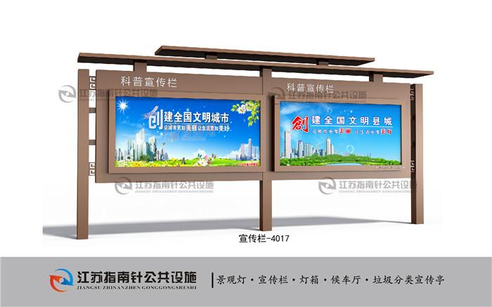【图文】宣传栏厂家也有一条龙服务_山东特殊的位置生产本土特色产品