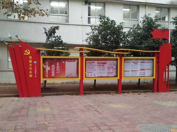 徐州宣传栏制作厂家