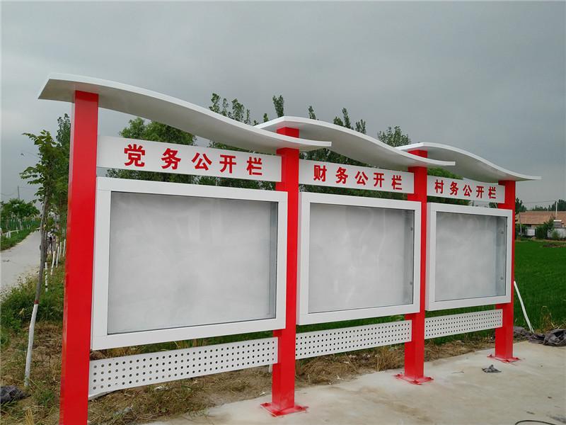 党建文化园项目