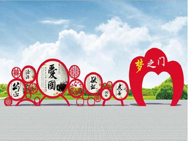 徐州宣传栏制作