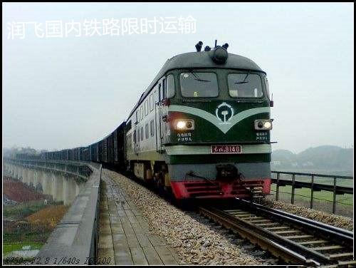 国内铁路运输
