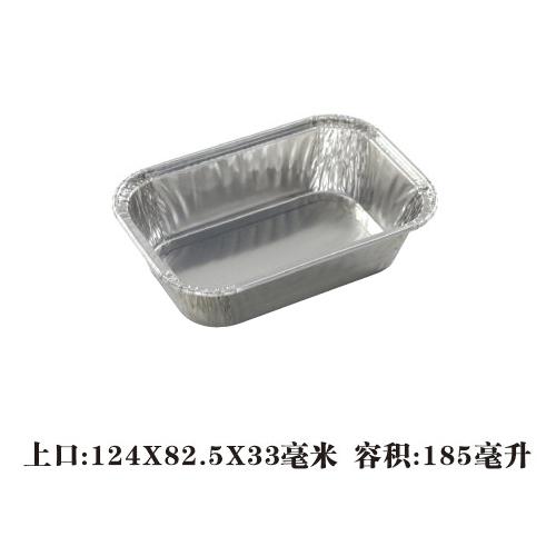 卷边铝箔盒