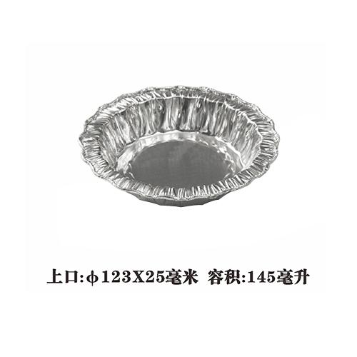 圆形铝箔餐盘