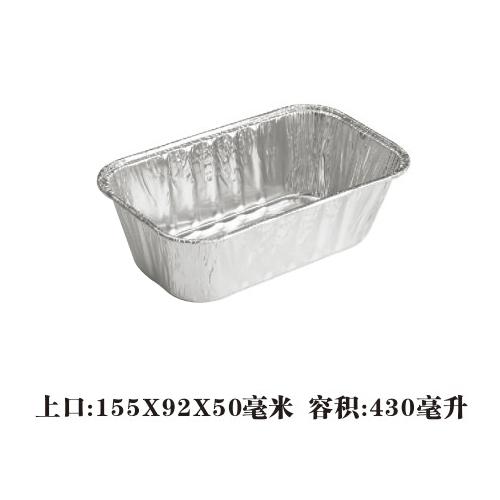高边锡纸餐盒