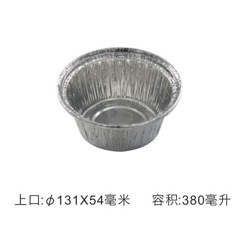 外卖铝箔碗