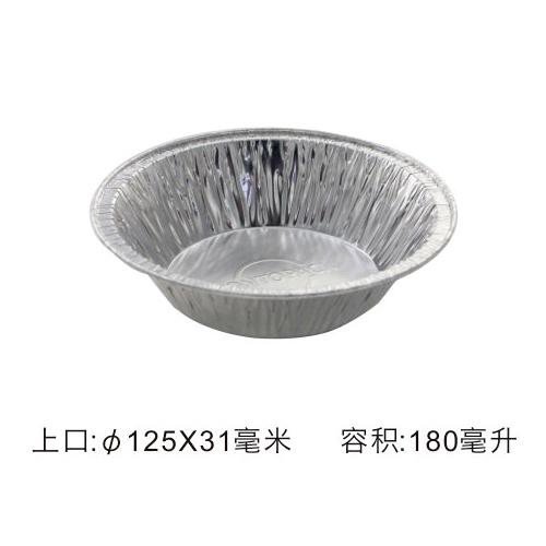 多功能铝箔碗