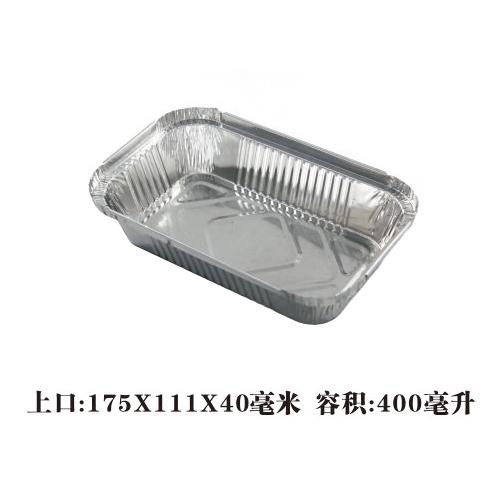 方形铝箔容器