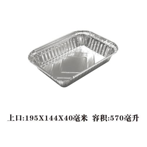 高边食品盒