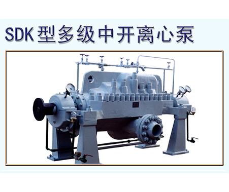 中开式多级离心泵