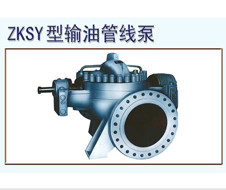 输油管线泵