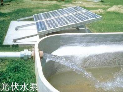 四川光伏發電廠家